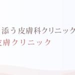 oshida-top